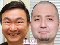 山内健司(かまいたち)、内間政成(スリムクラブ)