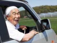 高齢者には「運転しない・させない」が警察の方針(shutterstock.com)