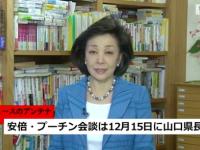 齊藤容疑者が出演した16年9月2日の『言論テレビ』(番組HPより)