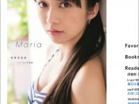 ※イメージ画像:「モーニング娘。'16」12期オフィシャルブログより