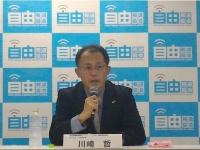 ICAN国際運営委員・川崎哲氏