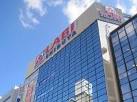 ヤマダ電機・LABI渋谷店(「Wikipedia」より)