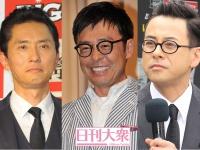 左から松重豊、光石研、鈴木浩介