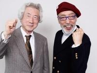 小泉純一郎&テリー伊藤