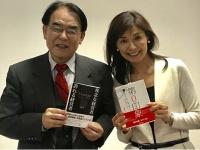 山田修(左)と堀岡桂子BNI VORTEXチャプタープレジデント(右)