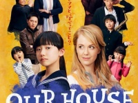 『OUR HOUSE』公式サイトより