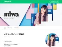 miwa 公式ブログより