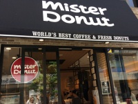 ミスタードーナツの店舗