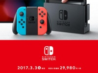 「Nintendo Switch」公式サイトより。