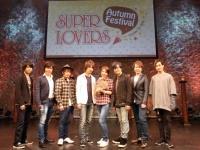 (C)2016 あべ美幸/KADOKAWA/「SUPER LOVERS」製作委員会