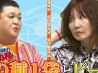 マツコ・デラックス、YOU⒞『亀田の柿の種オンラインサミット2021』