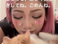 ※画像は木村花さんのインスタグラムアカウント『@hanadayo0903』より