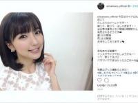 真野恵里菜公式インスタグラム(@erinamano_official)より