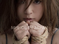画像は、『MADE IN JAPAN』(avex trax)