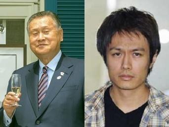 左:森喜朗(「Wikipedia」より引用)、右:押尾学