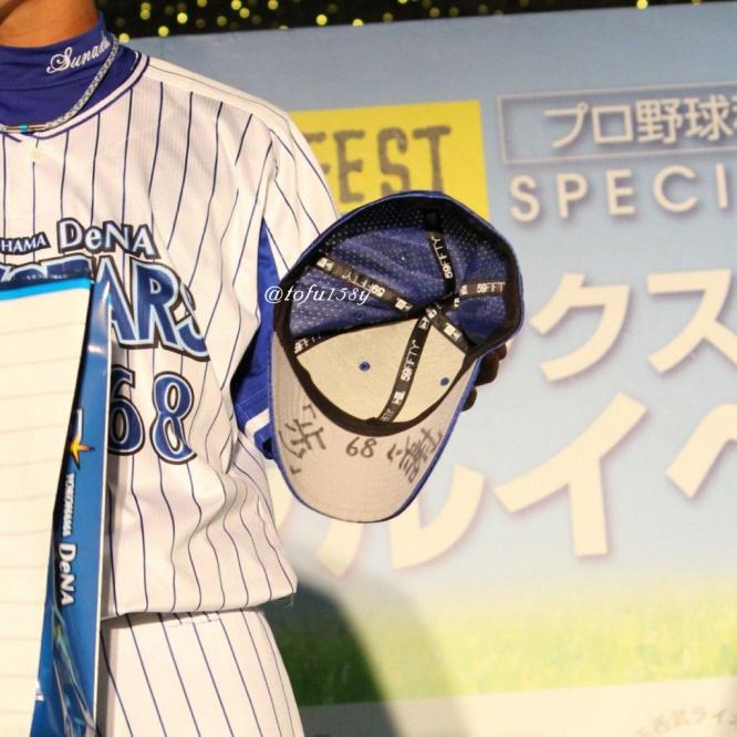 砂田選手のキャップ