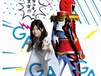 「トクサツガガガ|NHK ドラマ10」より