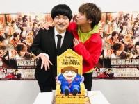 ※画像は片寄涼太のインスタグラムアカウント『ryota_katayose__official』より
