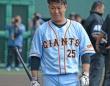 今季の代打一番手は村田!? 大型補強で改善なるか?