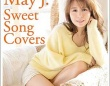 『Sweet Song Covers』(rhythm zone)