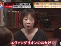 テレビ東京公式サイト『じっくり聞いタロウ~スター近況(秘)報告』無料配信より