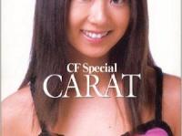 写真は「Carat―優香CF special 」より