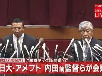 NNN NEWS24より
