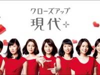 ※イメージ画像:NHK『クローズアップ現代+』公式HPより