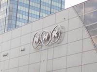 NHKと日本郵便が「受信料未納者」に仕掛ける!?〝宛名なし郵便〟とは?