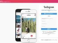 「Instagram HP」より