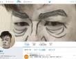 「宮迫博之のツイッター」より