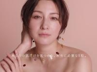 思わず釘付け。広末涼子、新CMで大胆にあらわになった素肌を披露
