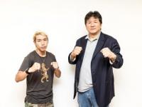 ジョーと前田日明代表