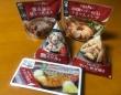 「お母さん食堂」の惣菜