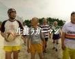 公益財団法人日本ラグビーフットボール協会のプレスリリース画像