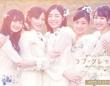 SKE48オフィシャルウェブサイトより
