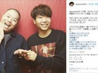 アキナ・秋山(画像右)のインスタグラム(@akiyama0624)より