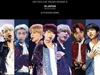 『2017 BTS LIVE TRILOGY EPISODE III THE WINGS TOUR IN JAPAN ~SPECIAL EDITION~ at KYOCERA DOME(初回限定盤)[Blu-ray]』(ユニバーサルミュージック)