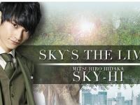 SKY-HIオフィシャルブログより