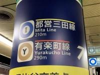 線名の上にあるライン、何かわかりますか(画像はあすか@asuka_misakakoさん