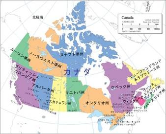 カナダ・オンタリオ州政府経済開発省 日本広報窓口のプレスリリース画像