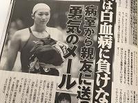 「女性自身」3月5日号(光文社)