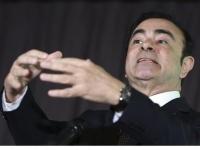 日産・カルロス・ゴーン前会長(写真:AP/アフロ)