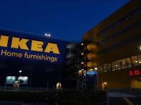 IKEA鶴浜(hiromitsu morimotoさん撮影、Flickrより)