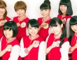 「SUPER☆GiRLS Official Website」より