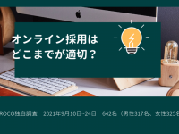 KUROCO株式会社のプレスリリース画像