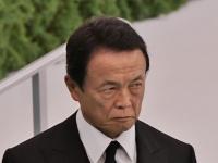 麻生太郎財務相(「アフロ」より)