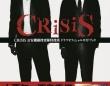 CRISIS 公安機動捜査隊特捜班 ドラマオフィシャルガイドブックより