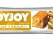 糖質1/4カット&おいしさキープ! 人気の「SOYJOYピーナッツ」がリニューアル発売