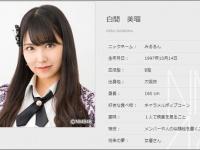 NMB48公式サイトより